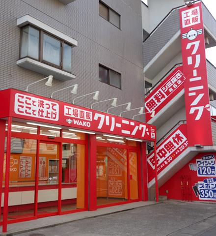 長沢ファクトリー併設店