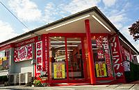 千代ヶ丘店