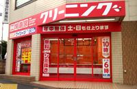 狛江北口店