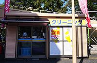 ライフ経堂店