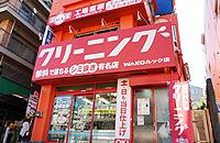百合丘ルック店