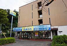 複合店舗型